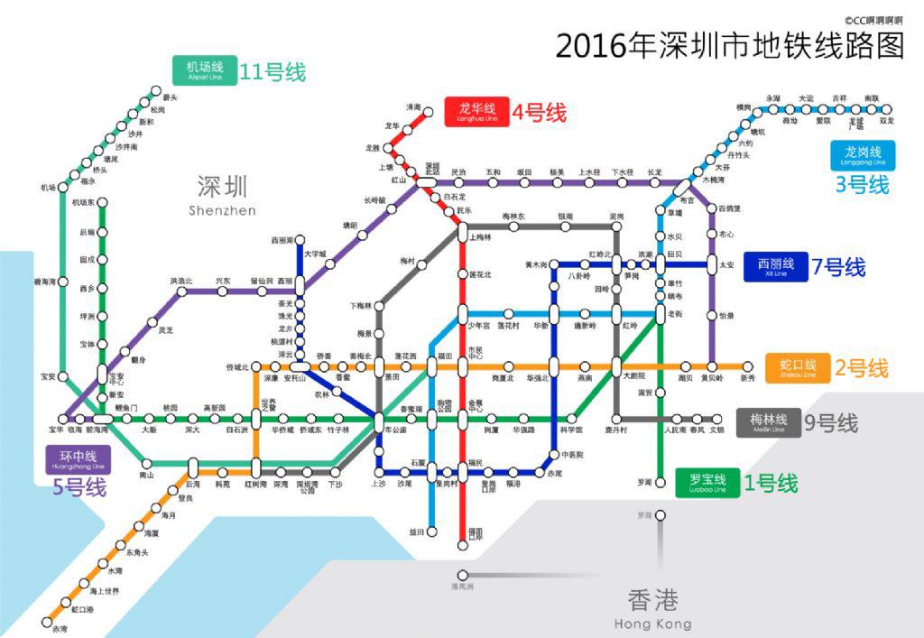 fpc软板厂与您一起围观地铁建设进度 深圳地铁9号线全程线路站点